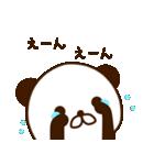 どあっぷパンダさん2(個別スタンプ:27)