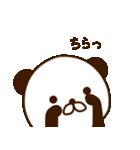 どあっぷパンダさん2(個別スタンプ:28)