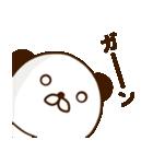 どあっぷパンダさん2(個別スタンプ:29)