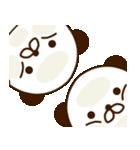 どあっぷパンダさん2(個別スタンプ:30)