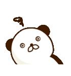 どあっぷパンダさん2(個別スタンプ:31)