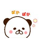 どあっぷパンダさん2(個別スタンプ:32)