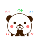 どあっぷパンダさん2(個別スタンプ:33)