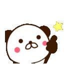 どあっぷパンダさん2(個別スタンプ:35)