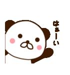 どあっぷパンダさん2(個別スタンプ:36)