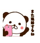 どあっぷパンダさん2(個別スタンプ:39)