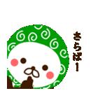 どあっぷパンダさん2(個別スタンプ:40)