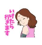 『長編映画 シンドバッド』(個別スタンプ:10)