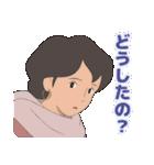 『長編映画 シンドバッド』(個別スタンプ:31)