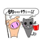 釣りいこ☆スタンプ(個別スタンプ:01)