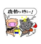 釣りいこ☆スタンプ(個別スタンプ:02)