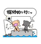 釣りいこ☆スタンプ(個別スタンプ:03)