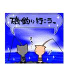 釣りいこ☆スタンプ(個別スタンプ:04)