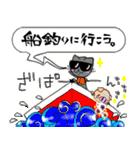 釣りいこ☆スタンプ(個別スタンプ:05)