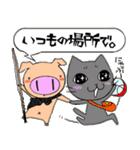 釣りいこ☆スタンプ(個別スタンプ:06)