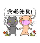 釣りいこ☆スタンプ(個別スタンプ:07)