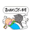 釣りいこ☆スタンプ(個別スタンプ:08)