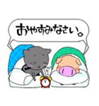釣りいこ☆スタンプ(個別スタンプ:09)