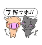 釣りいこ☆スタンプ(個別スタンプ:10)