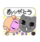 釣りいこ☆スタンプ(個別スタンプ:11)
