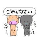 釣りいこ☆スタンプ(個別スタンプ:12)