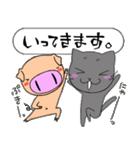 釣りいこ☆スタンプ(個別スタンプ:13)