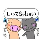 釣りいこ☆スタンプ(個別スタンプ:14)