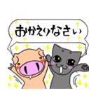釣りいこ☆スタンプ(個別スタンプ:15)