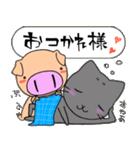 釣りいこ☆スタンプ(個別スタンプ:16)