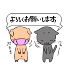 釣りいこ☆スタンプ(個別スタンプ:17)