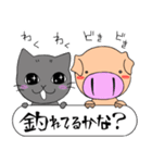 釣りいこ☆スタンプ(個別スタンプ:18)