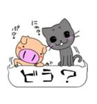 釣りいこ☆スタンプ(個別スタンプ:19)