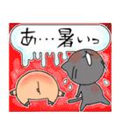 釣りいこ☆スタンプ(個別スタンプ:20)