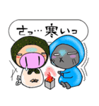 釣りいこ☆スタンプ(個別スタンプ:21)