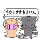 釣りいこ☆スタンプ(個別スタンプ:22)