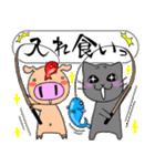 釣りいこ☆スタンプ(個別スタンプ:23)