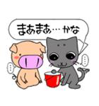 釣りいこ☆スタンプ(個別スタンプ:26)