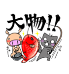 釣りいこ☆スタンプ(個別スタンプ:28)