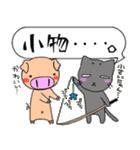 釣りいこ☆スタンプ(個別スタンプ:29)