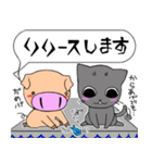 釣りいこ☆スタンプ(個別スタンプ:30)