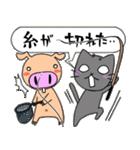 釣りいこ☆スタンプ(個別スタンプ:31)