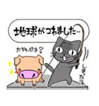 釣りいこ☆スタンプ(個別スタンプ:33)