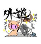 釣りいこ☆スタンプ(個別スタンプ:34)