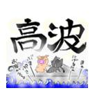 釣りいこ☆スタンプ(個別スタンプ:36)