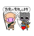釣りいこ☆スタンプ(個別スタンプ:37)