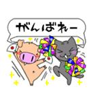 釣りいこ☆スタンプ(個別スタンプ:38)