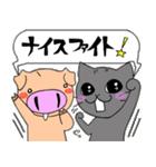 釣りいこ☆スタンプ(個別スタンプ:39)