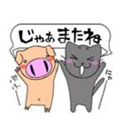 釣りいこ☆スタンプ(個別スタンプ:40)