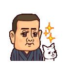 ゆるまよジパング(個別スタンプ:01)