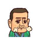 ゆるまよジパング(個別スタンプ:02)